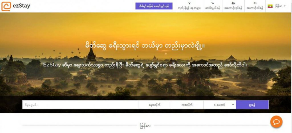 Image-1_Photo-Credited-to-Phandeeyar-Myanmar-Innovation-Lab-1024x683  Capture-1024x512  Capture1-1024x469